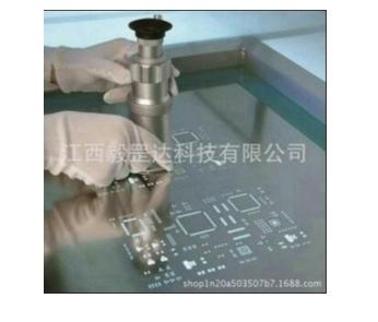 深圳SMT激光钢网厂家