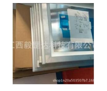 深圳SMT激光钢网厂