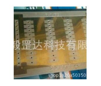 FPC磁性钢片订做